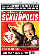 Schizopolis (Criterion DVD)