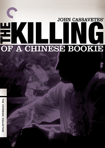 The killing of a chinese bookie criterion