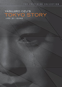 Tokyo Story (Criterion DVD)