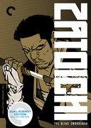 Zatoichi: The Blind Swordsman (Criterion Blu-Ray/DVD Combo)