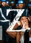 Z (Criterion DVD)