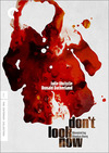 Don't Look Now (Criterion DVD)