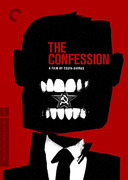 The Confession (Criterion DVD)