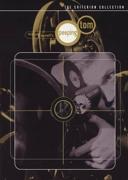 Peeping Tom (Criterion DVD)