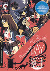 Day for Night (Criterion Blu-Ray)