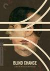 Blind Chance (Criterion DVD)