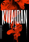 Kwaidan (Criterion DVD)