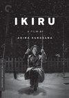 Ikiru (Criterion DVD)