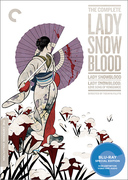 The Complete Lady Snowblood (Criterion Blu-Ray)