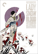 The Complete Lady Snowblood (Criterion DVD)