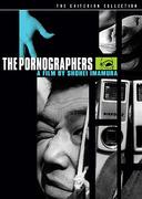 The Pornographers (Criterion DVD)