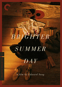 A Brighter Summer Day (Criterion DVD)