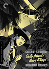 Only Angels Have Wings (Criterion DVD)