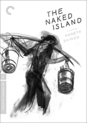 The Naked Island (Criterion DVD)