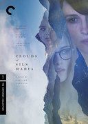 Clouds of Sils Maria (Criterion DVD)