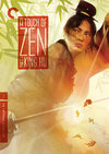 A Touch of Zen (Criterion DVD)
