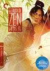 A Touch of Zen (Criterion Blu-Ray)