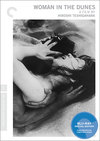 Woman in the Dunes (Criterion Blu-Ray)