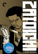 Zatoichi: The Blind Swordsman (Criterion Blu-Ray)