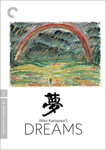 841_DVD_box_348x490_original.jpg