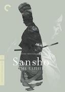 Sansho the Bailiff (Criterion DVD)