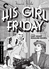 His Girl Friday (Criterion DVD)