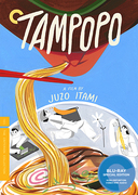 Tampopo (Criterion Blu-Ray)