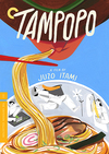 Tampopo (Criterion DVD)