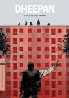 Dheepan (Criterion DVD)