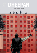 Dheepan (Criterion DVD)