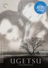 Ugetsu (Criterion Blu-Ray)