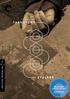 Stalker (Criterion Blu-Ray)
