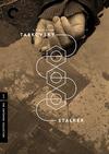 Stalker (Criterion DVD)