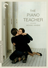 The Piano Teacher (Criterion DVD)