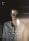 Personal Shopper (Criterion DVD)