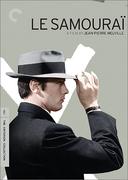 Le samouraï (Criterion DVD)