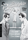 The Philadelphia Story (Criterion DVD)