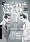 The Philadelphia Story (Criterion DVD)