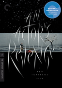 An Actor's Revenge (Criterion Blu-Ray)