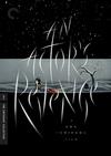 An Actor's Revenge (Criterion DVD)
