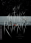 An Actor's Revenge (Criterion DVD)