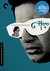 The Hero (Criterion Blu-Ray)