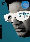 The Hero (Criterion Blu-Ray)