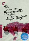 The Color of Pomegranates (Criterion Blu-Ray)