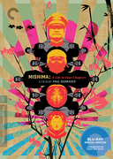 Mishima: A Life in Four Chapters (Criterion Blu-Ray)