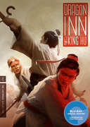 Dragon Inn (Criterion Blu-Ray)