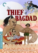 The Thief of Bagdad (Criterion DVD)