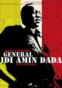 General Idi Amin Dada (Criterion DVD)