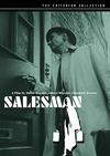 Salesman (Criterion DVD)