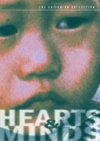 Hearts and Minds (Criterion DVD)